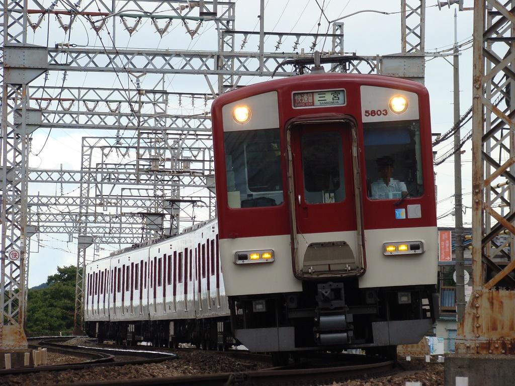 f:id:Rapid_Express_KobeSannomiya:20210421083234j:plain