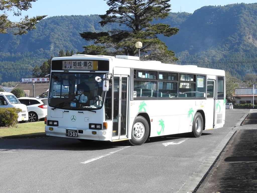 f:id:Rapid_Express_KobeSannomiya:20210422085435j:plain