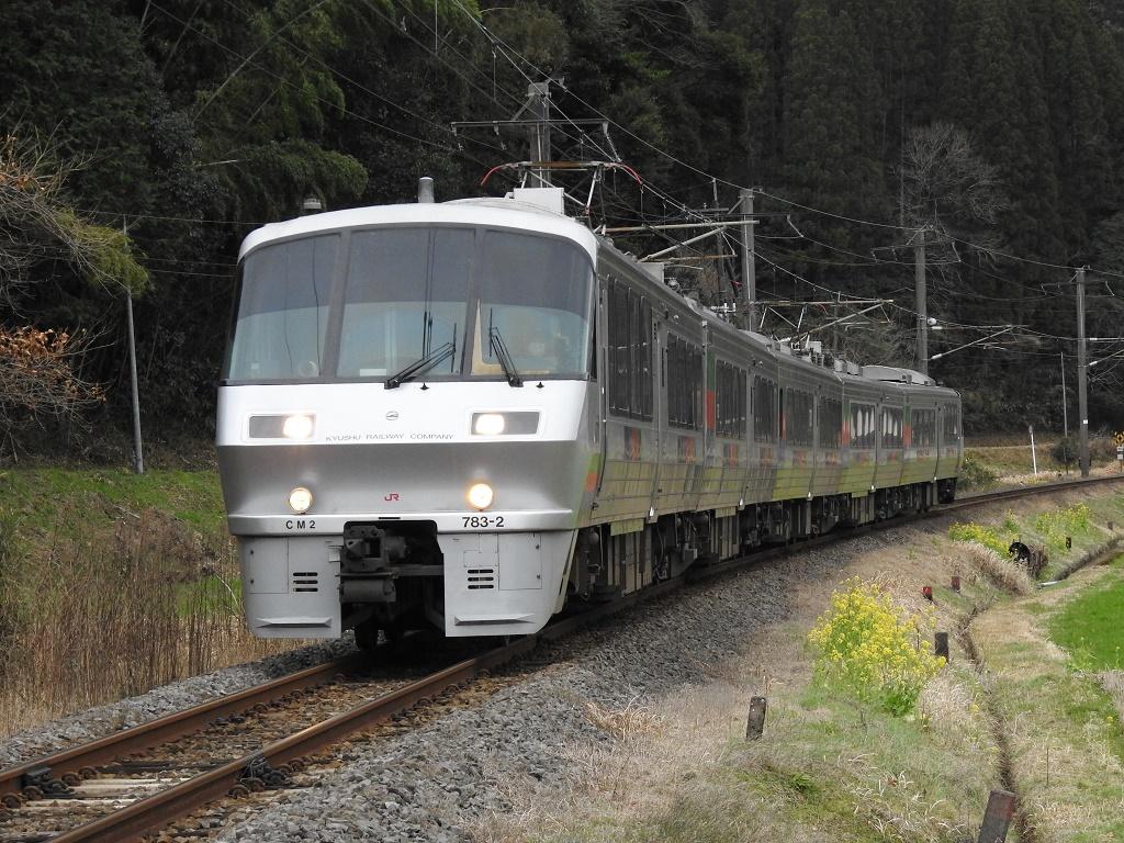 f:id:Rapid_Express_KobeSannomiya:20210422085515j:plain