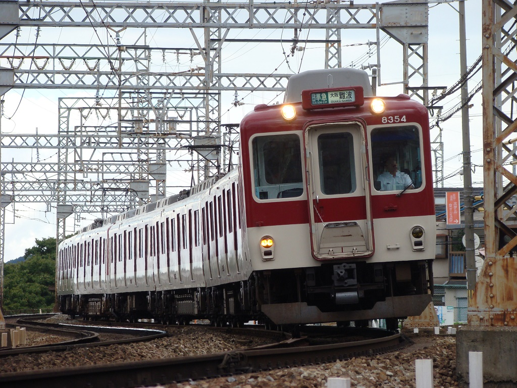 f:id:Rapid_Express_KobeSannomiya:20210422085535j:plain
