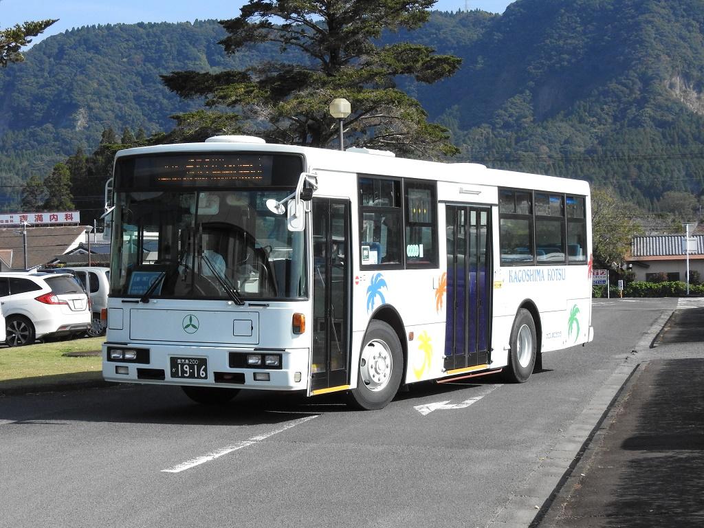 f:id:Rapid_Express_KobeSannomiya:20210424103232j:plain