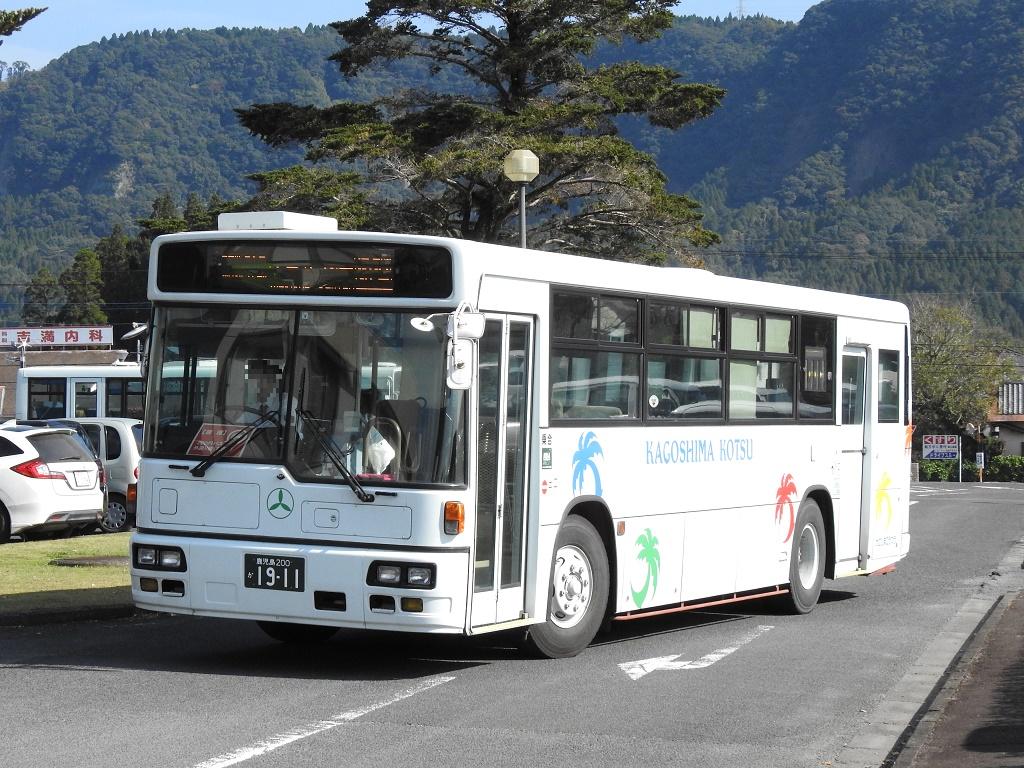 f:id:Rapid_Express_KobeSannomiya:20210424103252j:plain