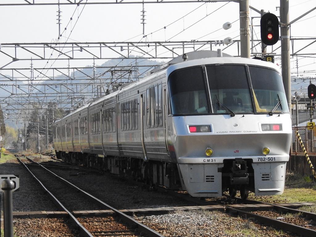 f:id:Rapid_Express_KobeSannomiya:20210425123852j:plain