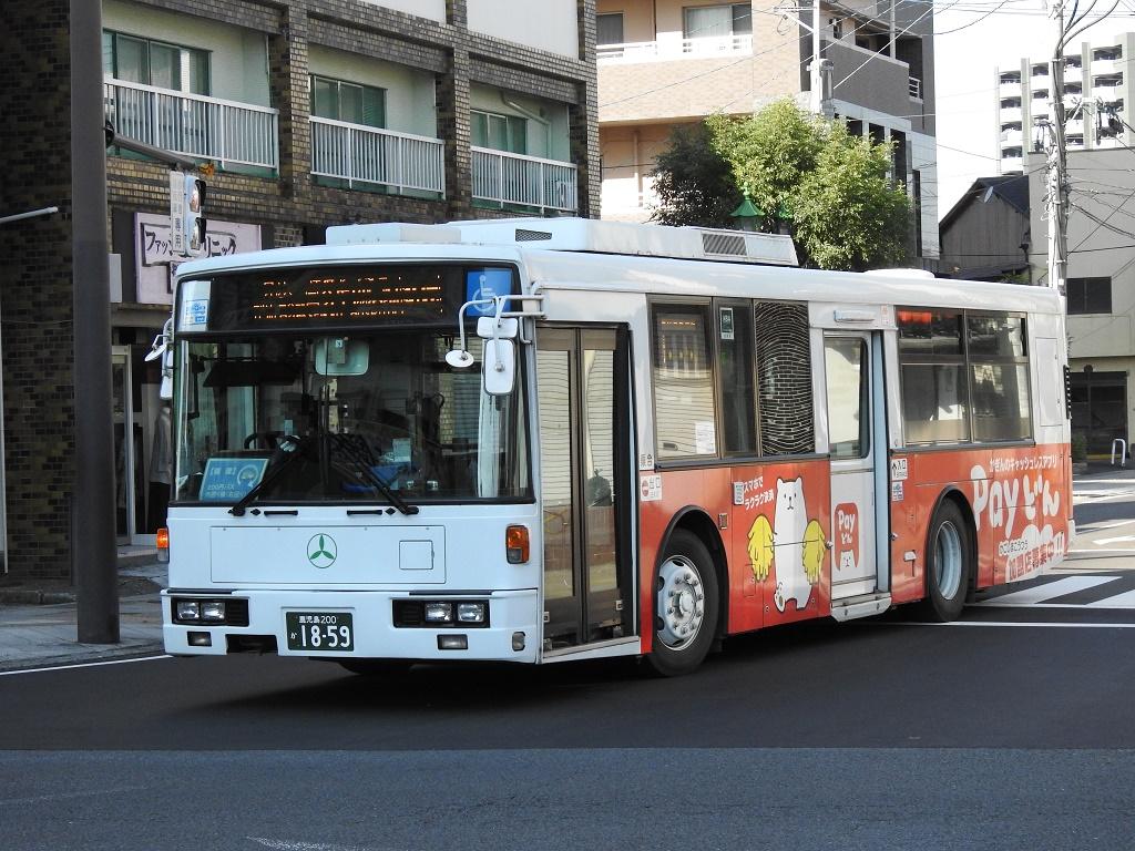 f:id:Rapid_Express_KobeSannomiya:20210426071219j:plain