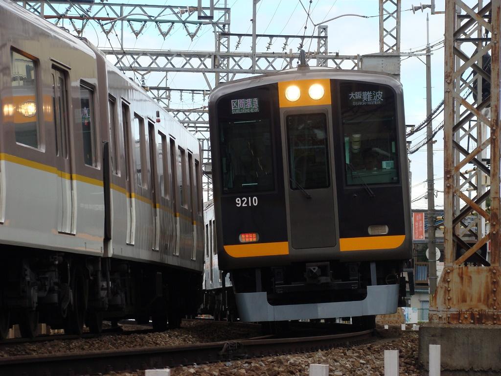 f:id:Rapid_Express_KobeSannomiya:20210426071258j:plain