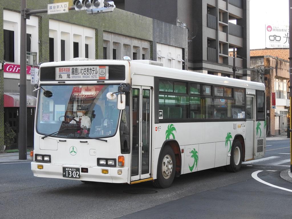 f:id:Rapid_Express_KobeSannomiya:20210427092658j:plain