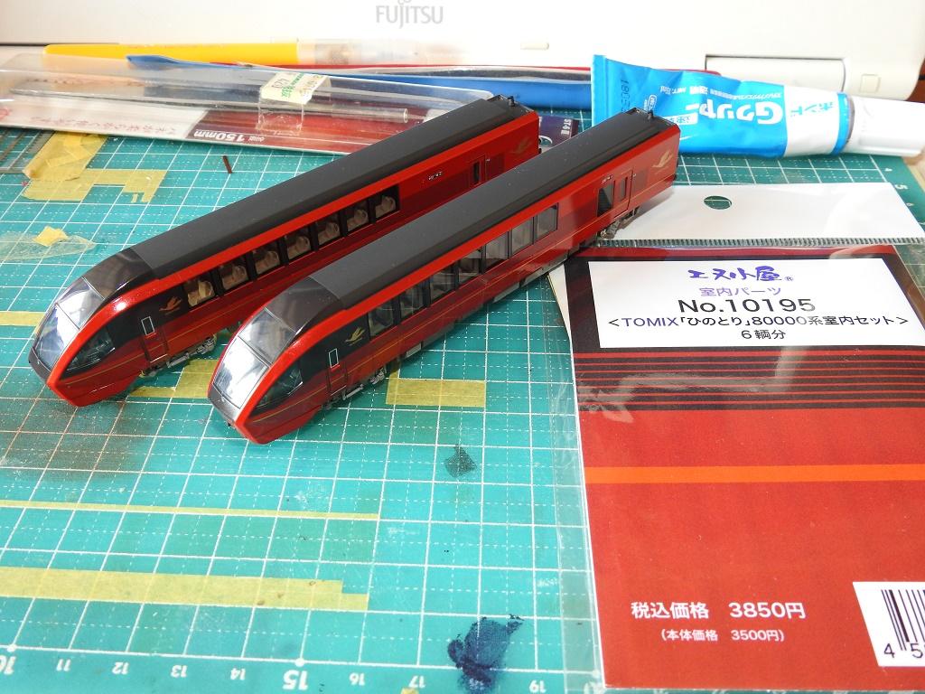 f:id:Rapid_Express_KobeSannomiya:20210427092817j:plain