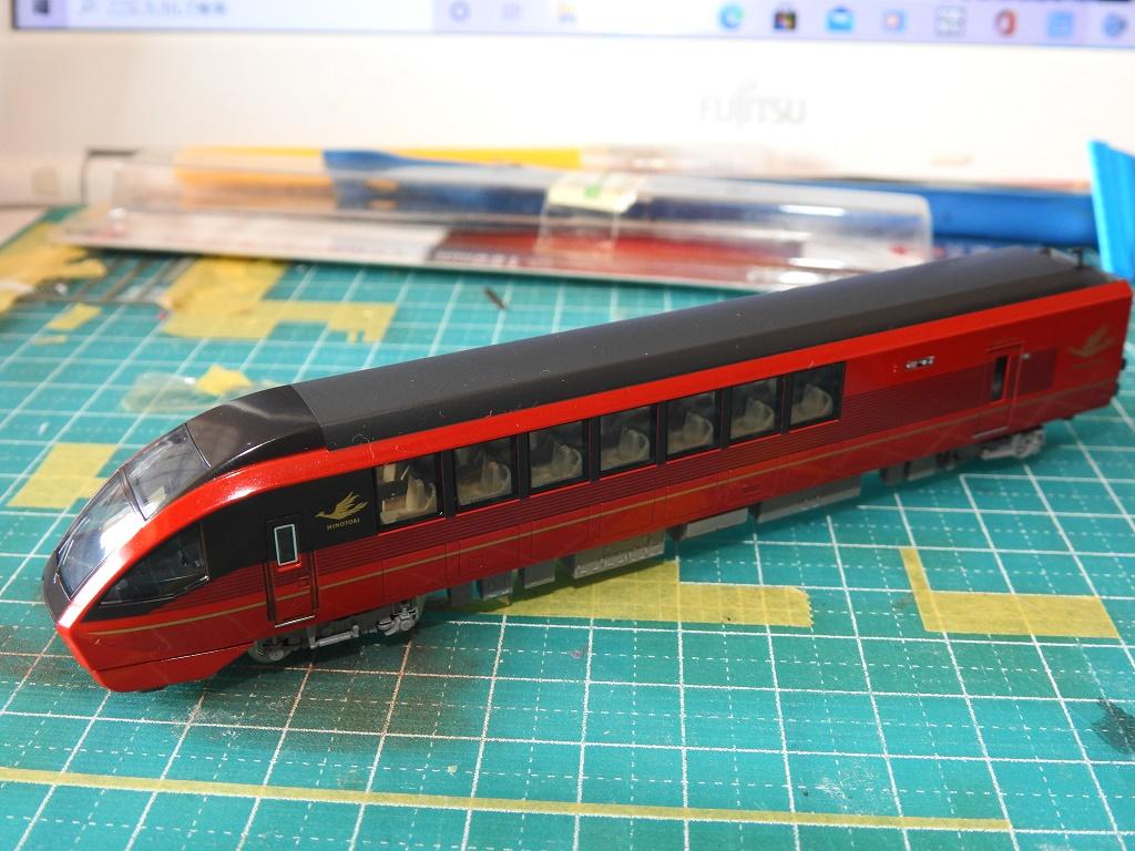f:id:Rapid_Express_KobeSannomiya:20210427092839j:plain