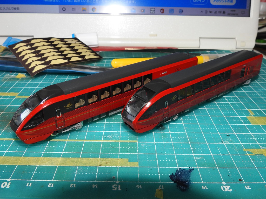 f:id:Rapid_Express_KobeSannomiya:20210427093028j:plain