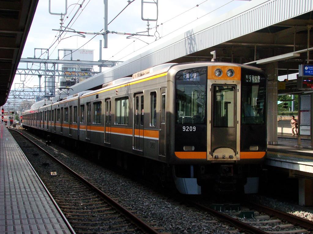 f:id:Rapid_Express_KobeSannomiya:20210428092959j:plain