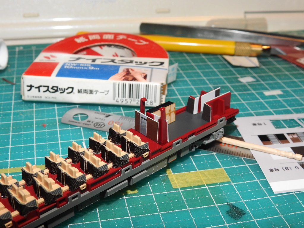 f:id:Rapid_Express_KobeSannomiya:20210428093129j:plain
