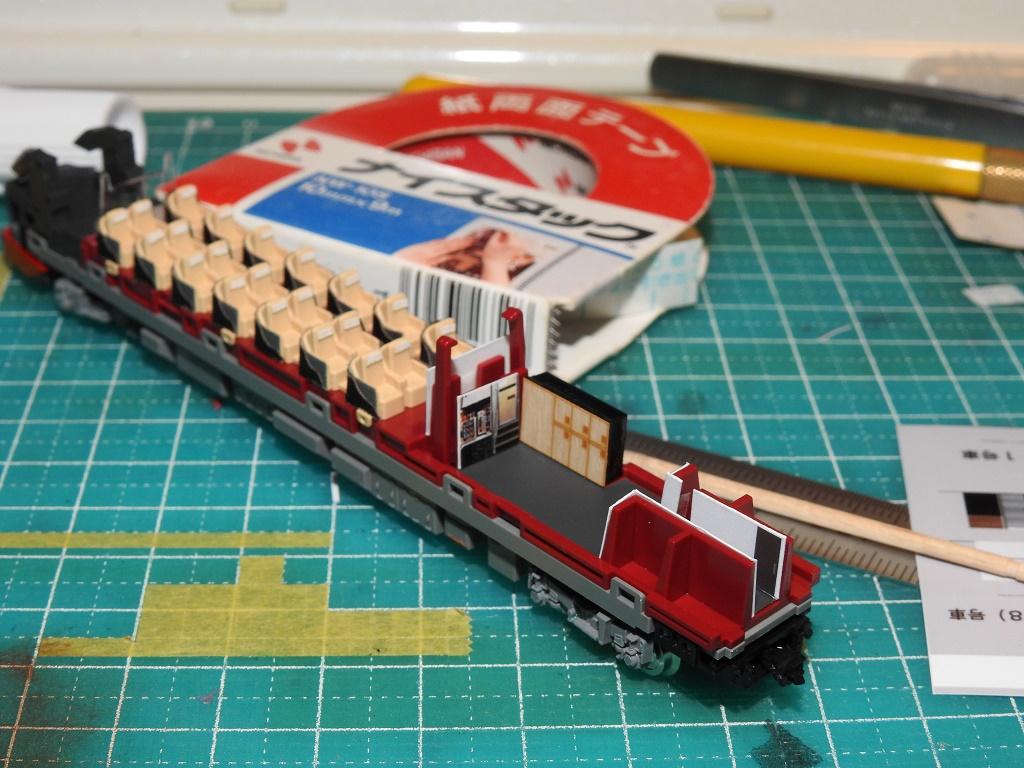 f:id:Rapid_Express_KobeSannomiya:20210428093200j:plain