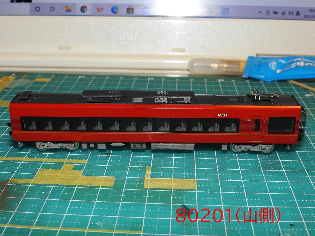 f:id:Rapid_Express_KobeSannomiya:20210505085542j:plain