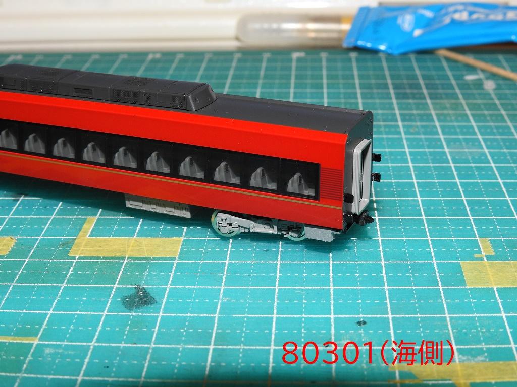f:id:Rapid_Express_KobeSannomiya:20210505085717j:plain