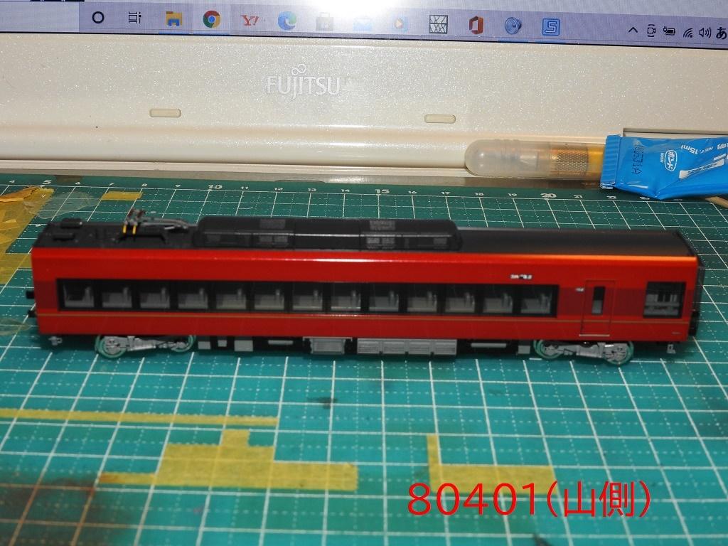 f:id:Rapid_Express_KobeSannomiya:20210505085734j:plain