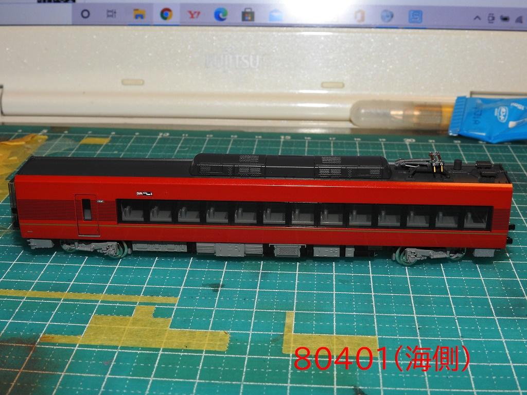 f:id:Rapid_Express_KobeSannomiya:20210505085750j:plain