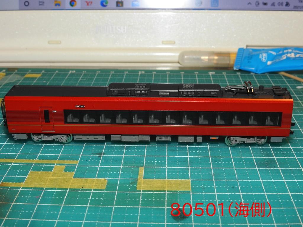 f:id:Rapid_Express_KobeSannomiya:20210505085823j:plain