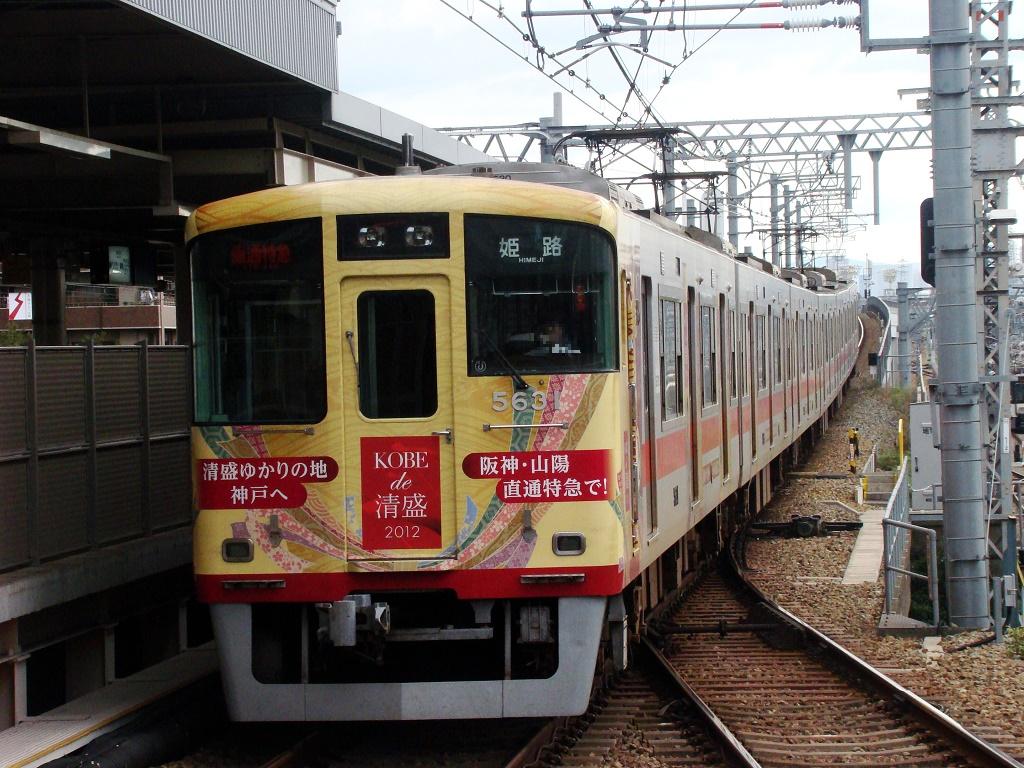 f:id:Rapid_Express_KobeSannomiya:20210506092518j:plain