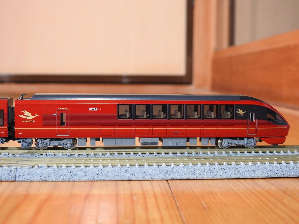 f:id:Rapid_Express_KobeSannomiya:20210506092710j:plain