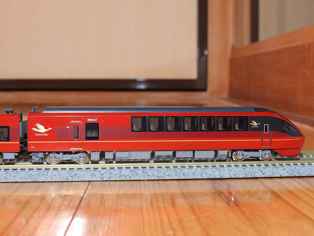 f:id:Rapid_Express_KobeSannomiya:20210506092857j:plain