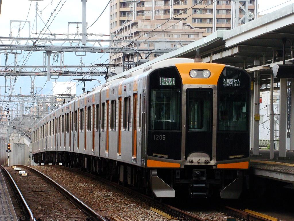 f:id:Rapid_Express_KobeSannomiya:20210507082937j:plain