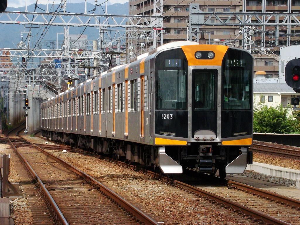 f:id:Rapid_Express_KobeSannomiya:20210508090828j:plain