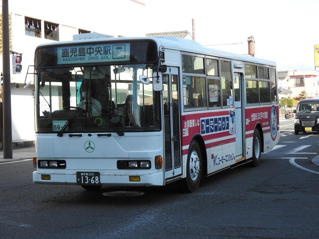 f:id:Rapid_Express_KobeSannomiya:20210509095027j:plain