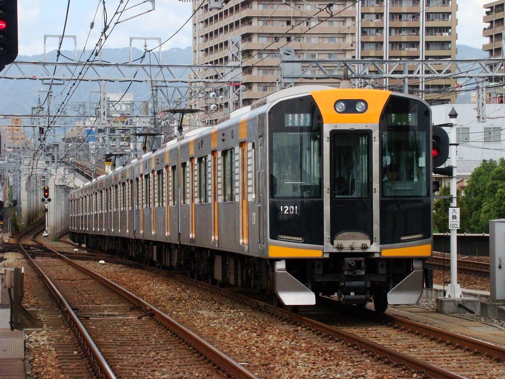 f:id:Rapid_Express_KobeSannomiya:20210509095040j:plain