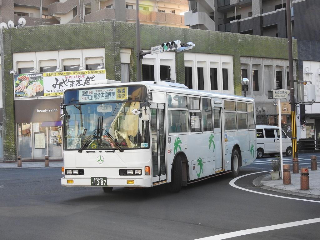 f:id:Rapid_Express_KobeSannomiya:20210510091704j:plain