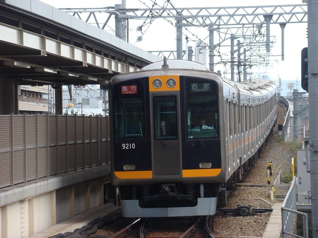 f:id:Rapid_Express_KobeSannomiya:20210510091730j:plain