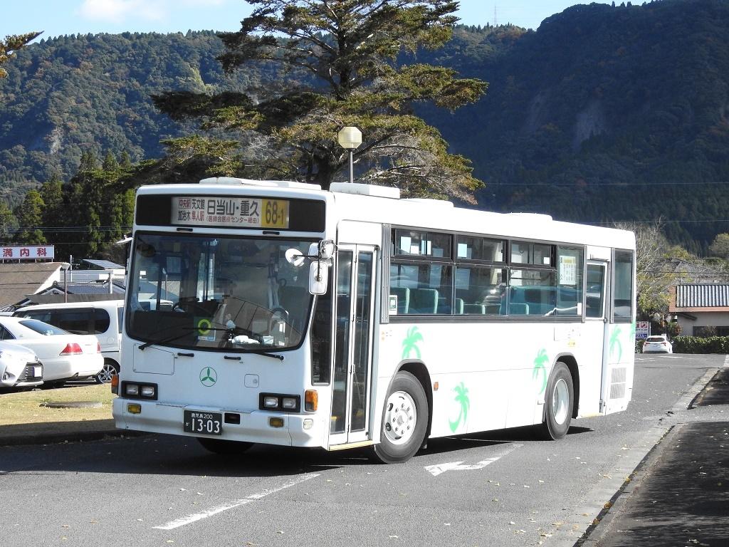 f:id:Rapid_Express_KobeSannomiya:20210512081835j:plain