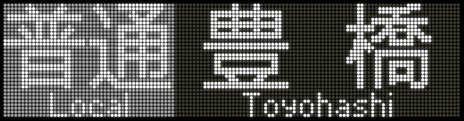 f:id:Rapid_Express_KobeSannomiya:20210514093954p:plain