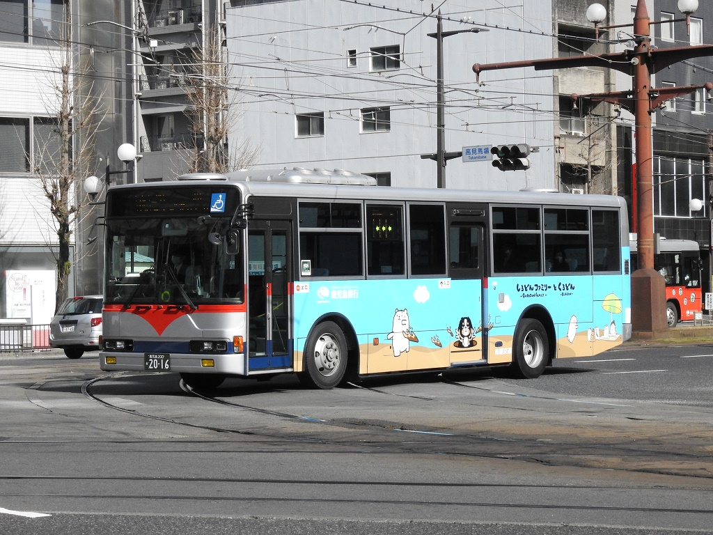 f:id:Rapid_Express_KobeSannomiya:20210514094137j:plain