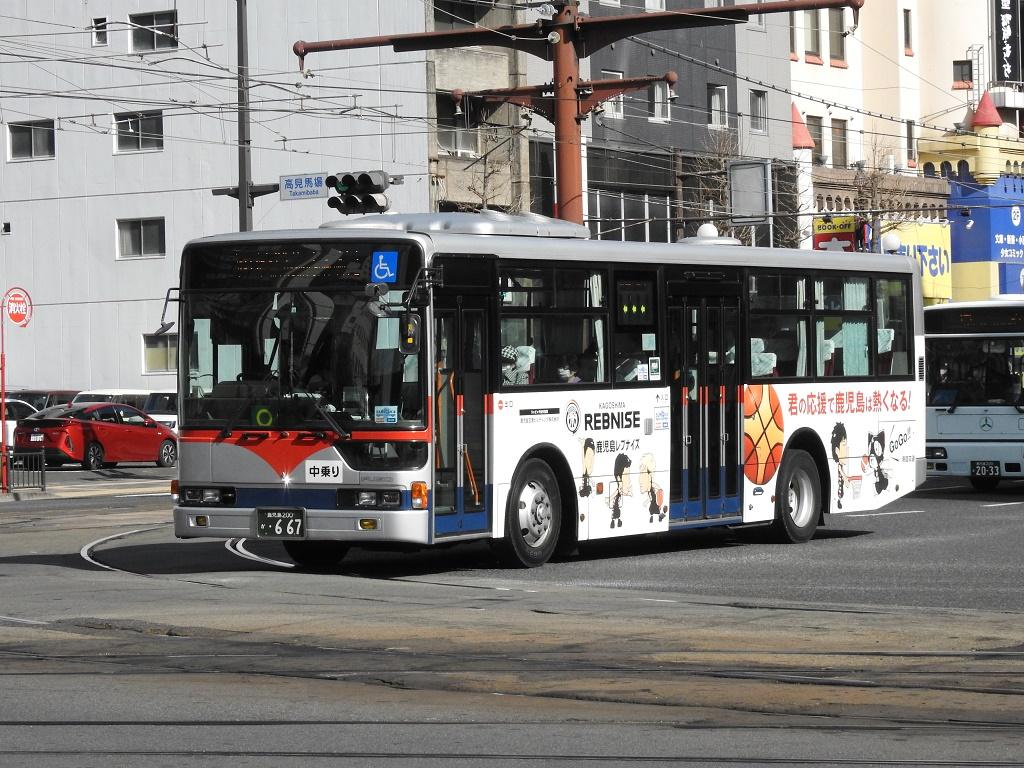 f:id:Rapid_Express_KobeSannomiya:20210516071218j:plain