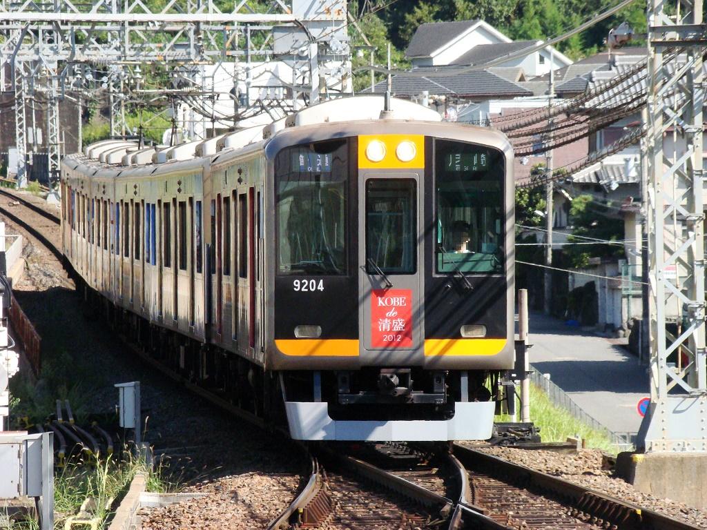 f:id:Rapid_Express_KobeSannomiya:20210521082551j:plain