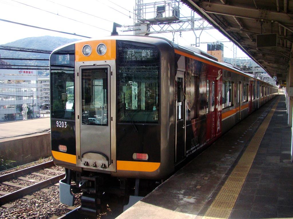 f:id:Rapid_Express_KobeSannomiya:20210522093501j:plain