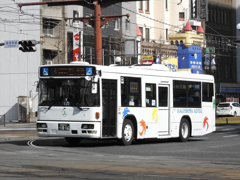 f:id:Rapid_Express_KobeSannomiya:20210523091803j:plain