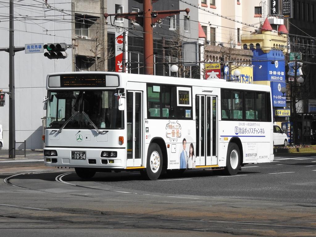 f:id:Rapid_Express_KobeSannomiya:20210523091820j:plain