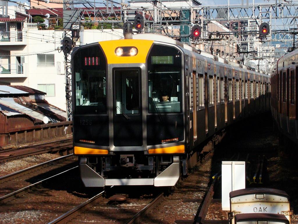 f:id:Rapid_Express_KobeSannomiya:20210523091833j:plain