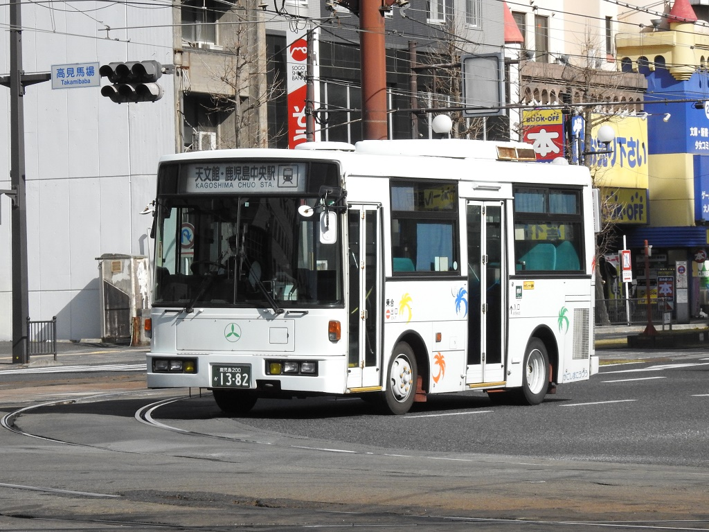 f:id:Rapid_Express_KobeSannomiya:20210524081302j:plain