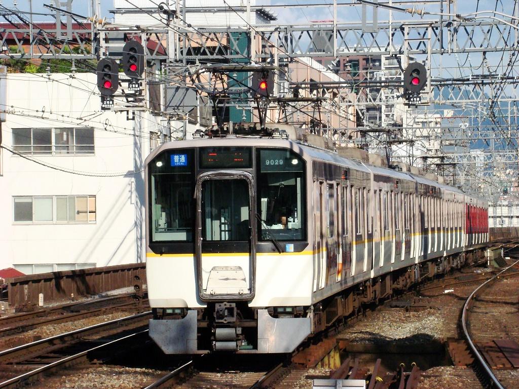 f:id:Rapid_Express_KobeSannomiya:20210524081341j:plain