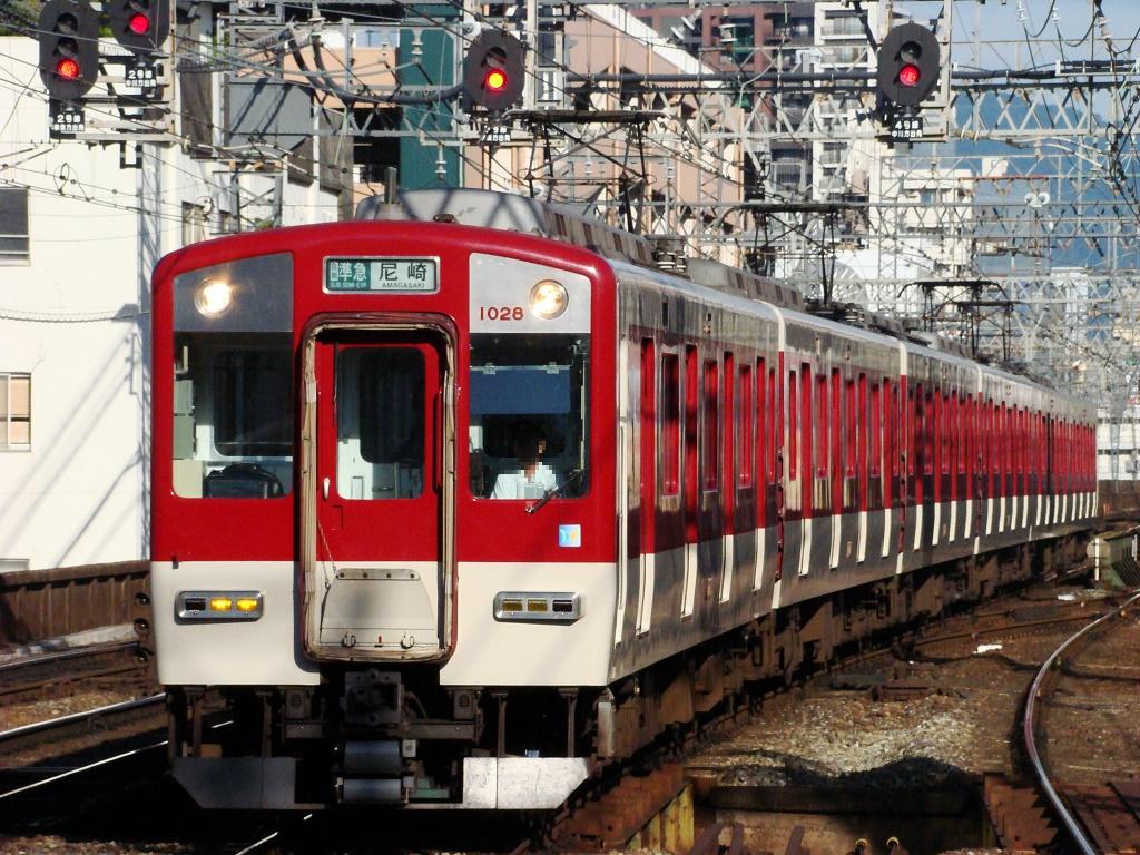 f:id:Rapid_Express_KobeSannomiya:20210525090055j:plain