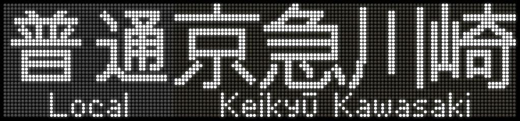 f:id:Rapid_Express_KobeSannomiya:20210526092924j:plain