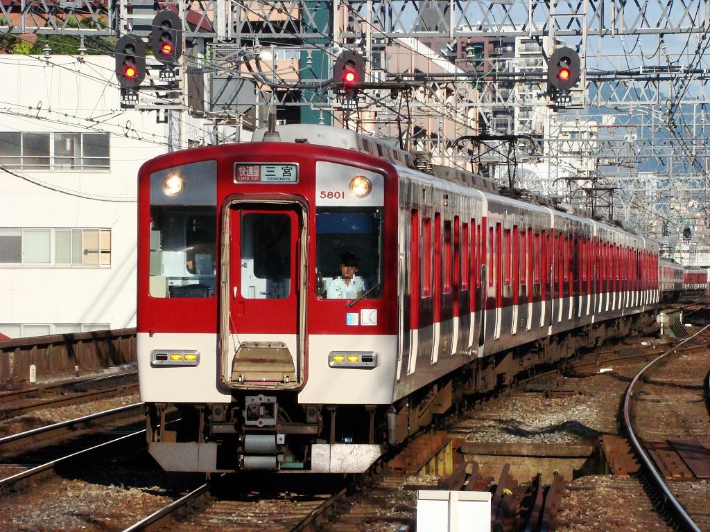 f:id:Rapid_Express_KobeSannomiya:20210526093019j:plain