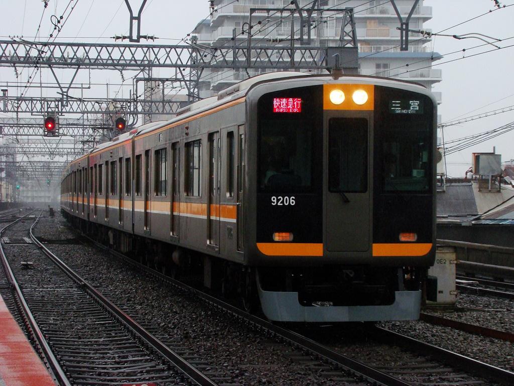 f:id:Rapid_Express_KobeSannomiya:20210527084025j:plain