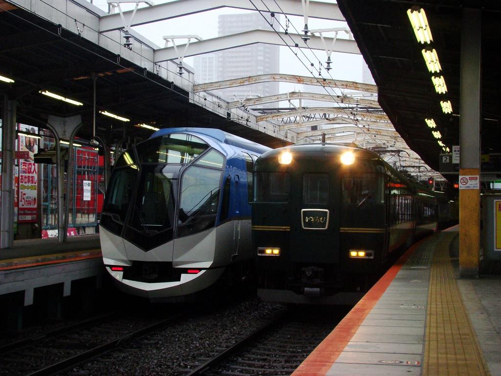 f:id:Rapid_Express_KobeSannomiya:20210529090541j:plain