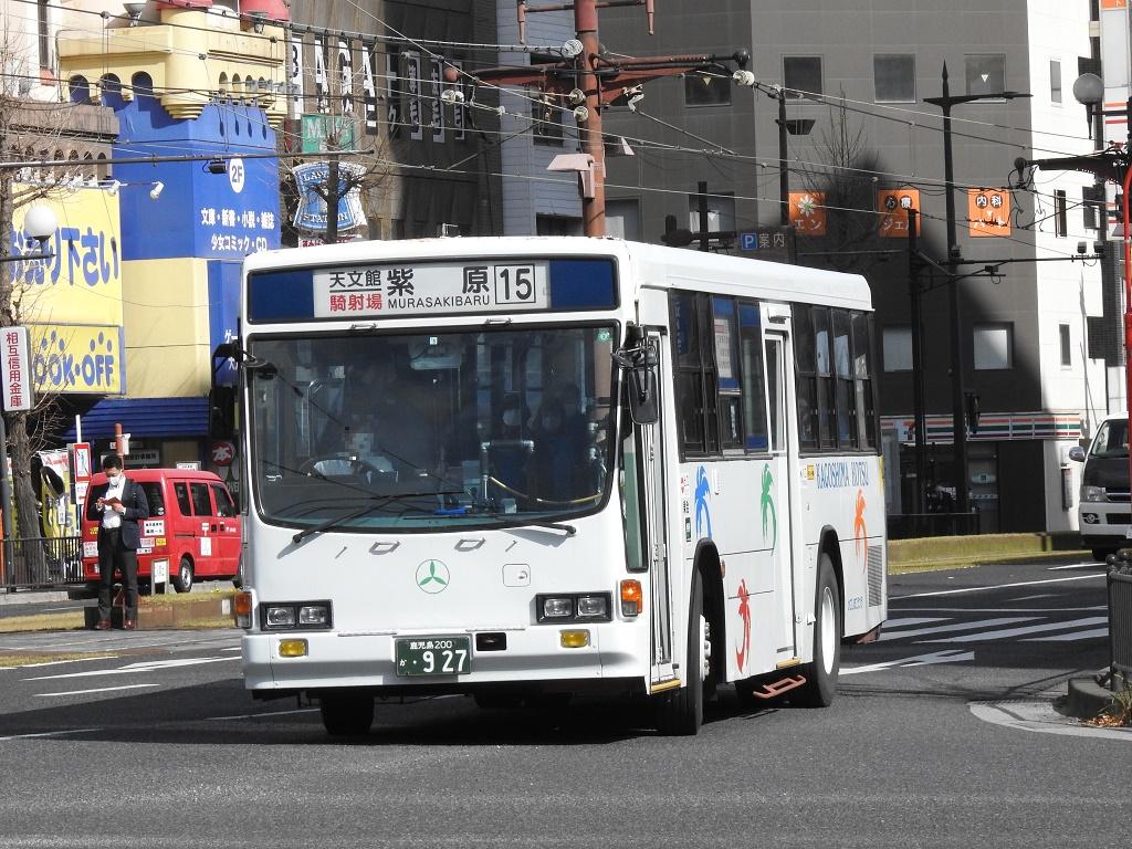 f:id:Rapid_Express_KobeSannomiya:20210531082439j:plain