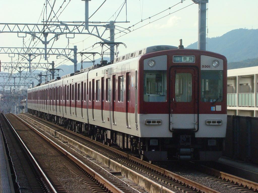 f:id:Rapid_Express_KobeSannomiya:20210602064648j:plain