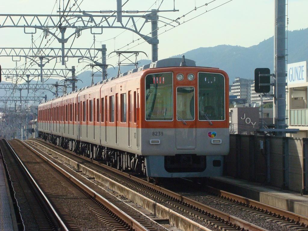 f:id:Rapid_Express_KobeSannomiya:20210606064912j:plain