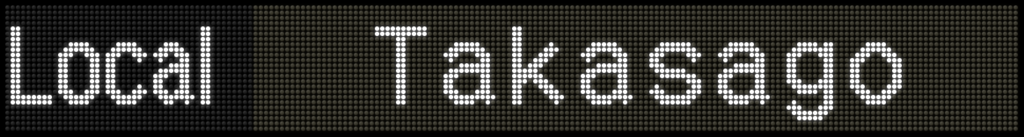 f:id:Rapid_Express_KobeSannomiya:20210606111940p:plain